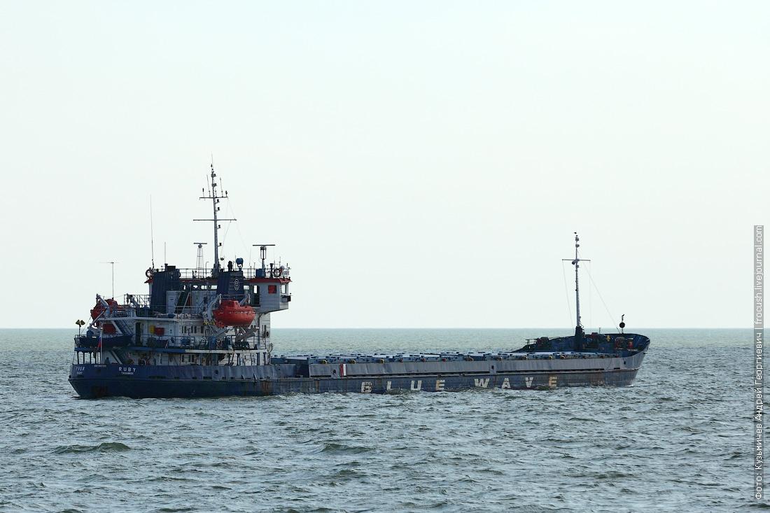 Каспийское море Сухогруз «Руби» 1985 года