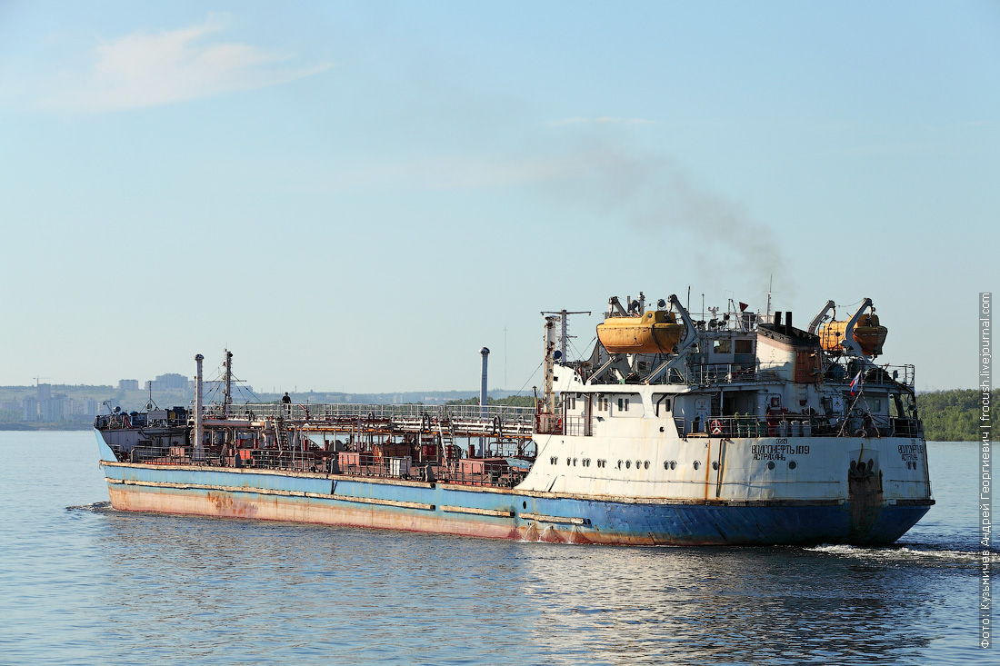 танкер «Волгонефть-109» 1973 года