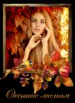 листья_обложка-0.png