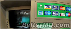 Банда из Молдовы грабила банкоматы Сбербанка