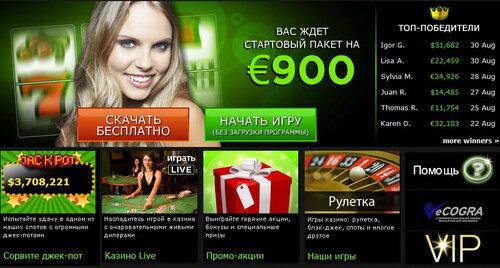 онлайн казино microgaming