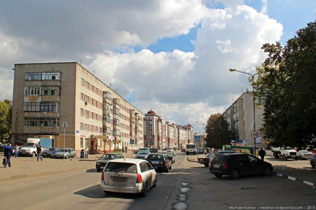 Улица Макаренко. Крейда, Белгород