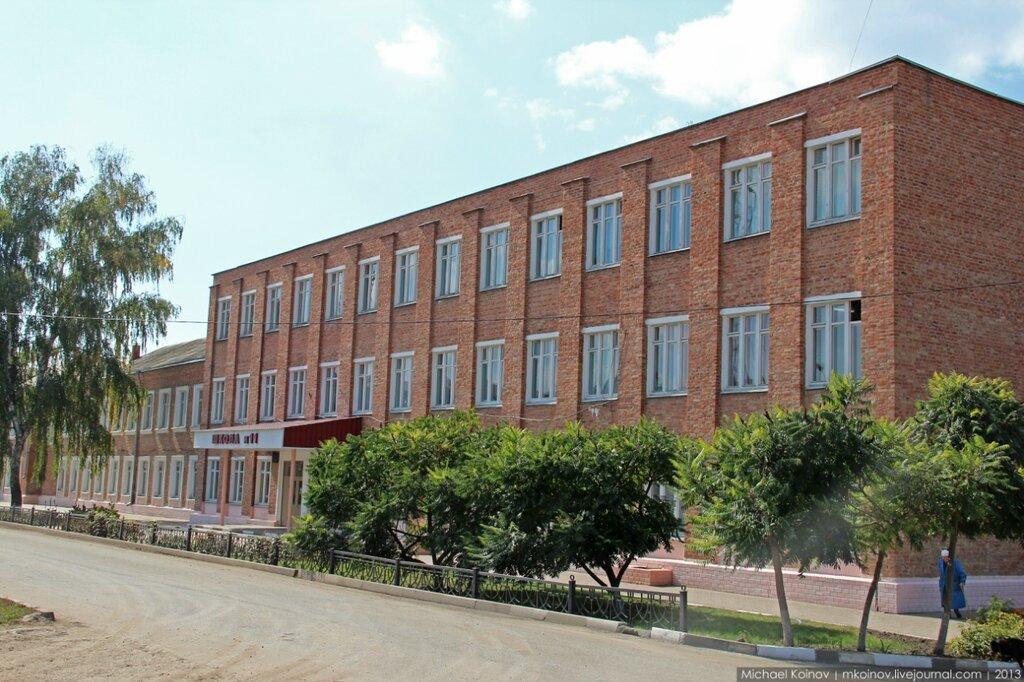 Школа №11. Крейда, Белгород