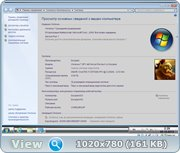 Windows 7 SP1 Home Premium (x86) v.1.13 by Ducazen (2013) Русский