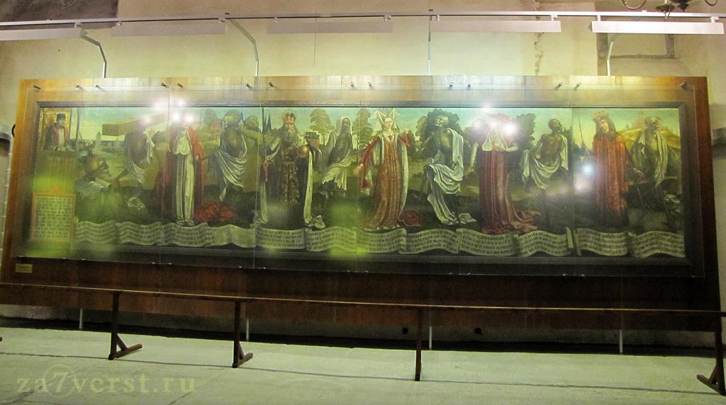 Таллинн, Церковь Нигулисте