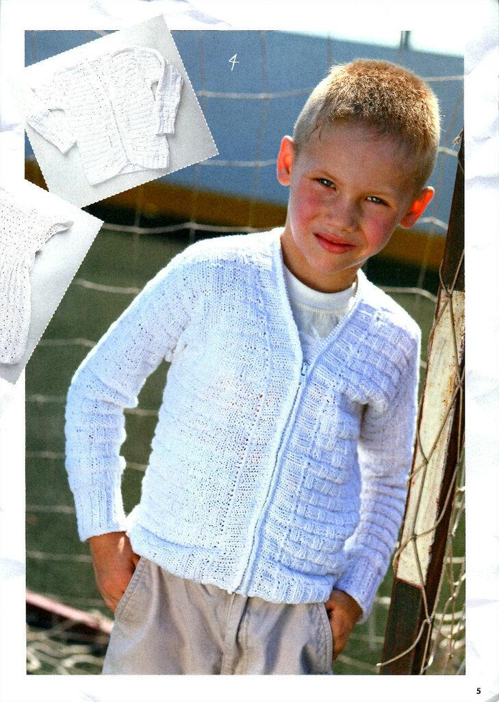 Вязание жакет для мальчика 5 лет 772
