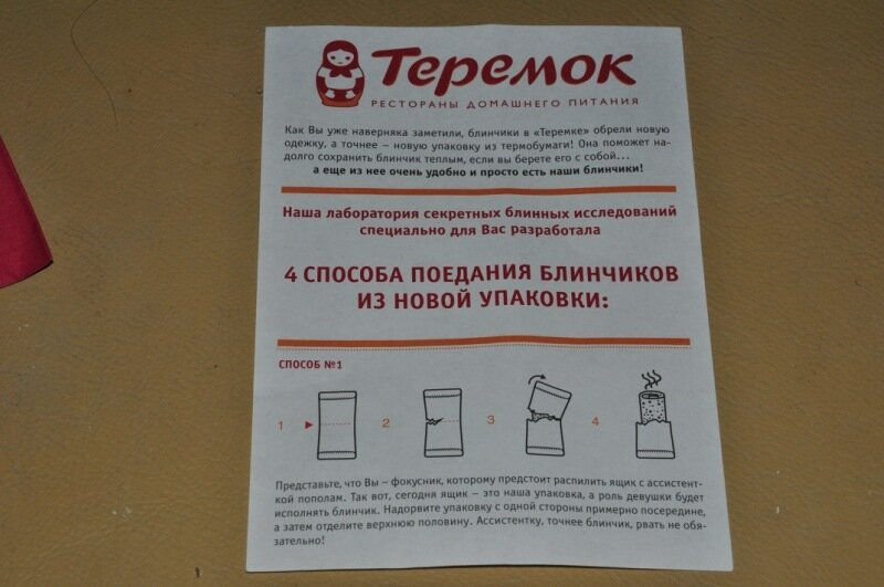 http://img-fotki.yandex.ru/get/9355/25708572.8b/0_a1190_739075de_XL.jpg