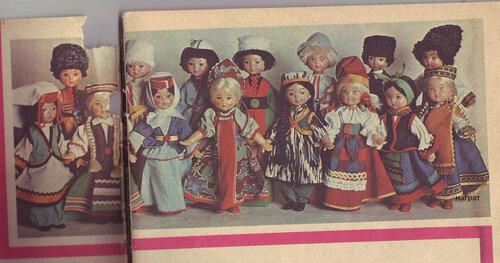 Leļļu vintāža / Винтажные куклы - Page 3 0_173fad_4292de97_L