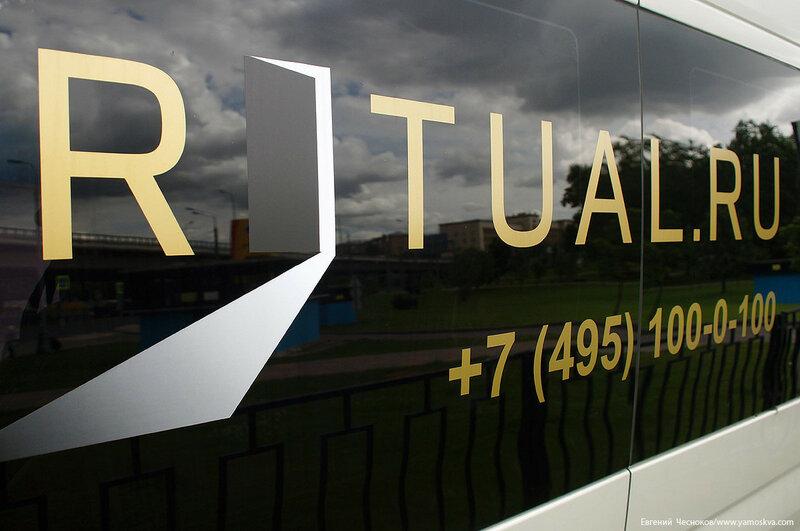 Ритуал.ру. ул. Касаткина. 05.07.17.05..jpg