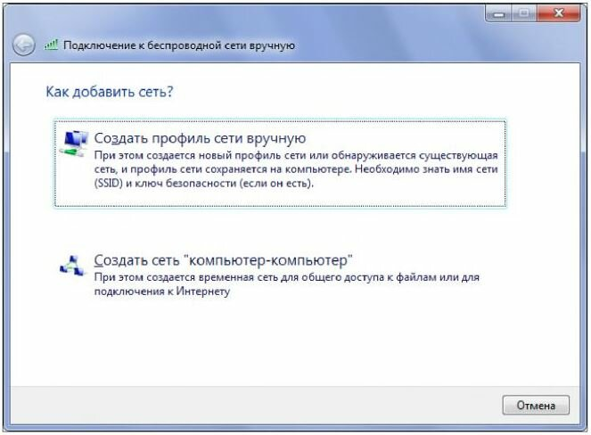Как сделать проводной интернет на windows 7