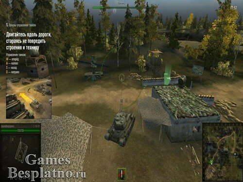 Скачать мод мир танков с официального сайта бесплатно