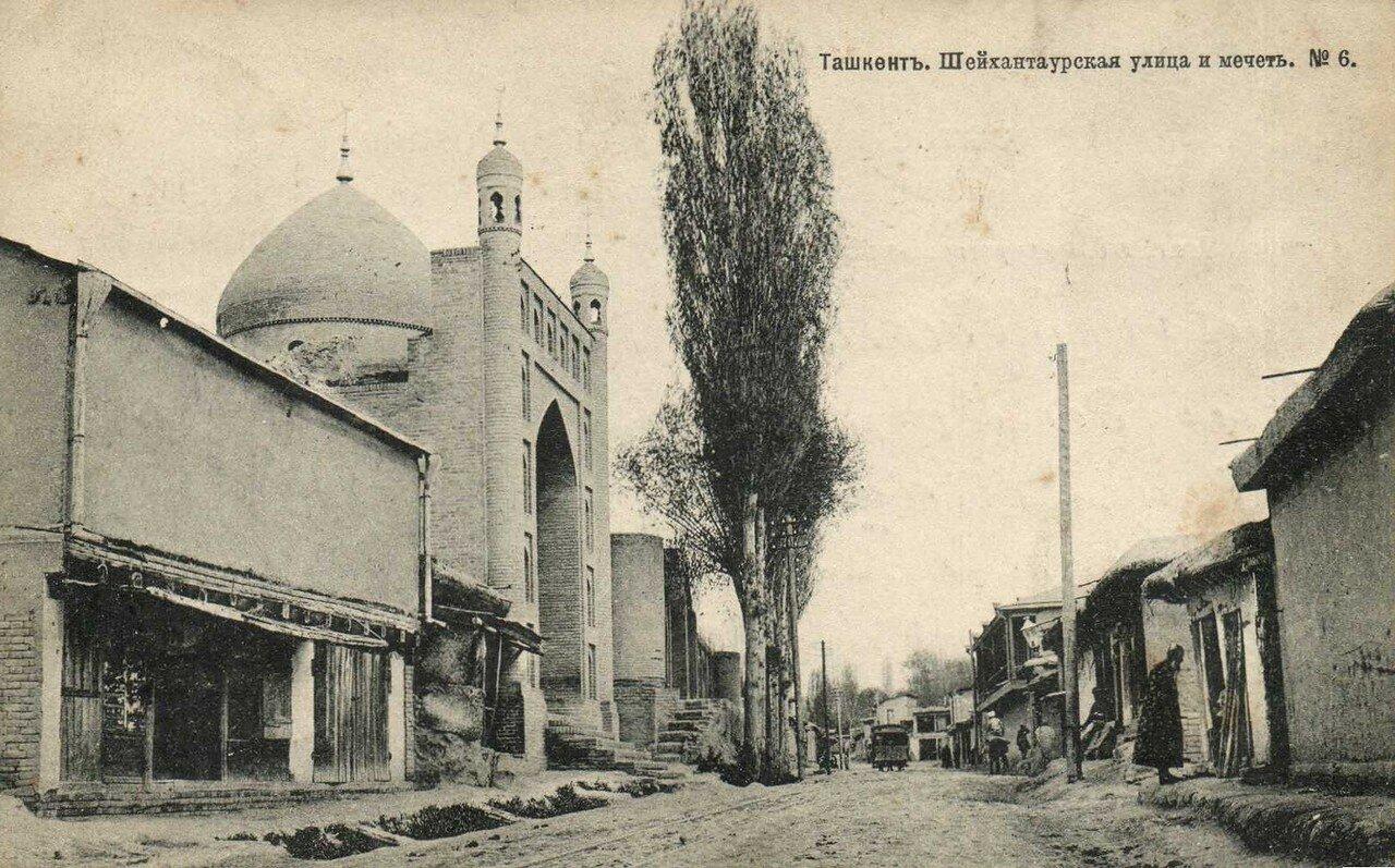 Шейхантаурская улица и мечеть