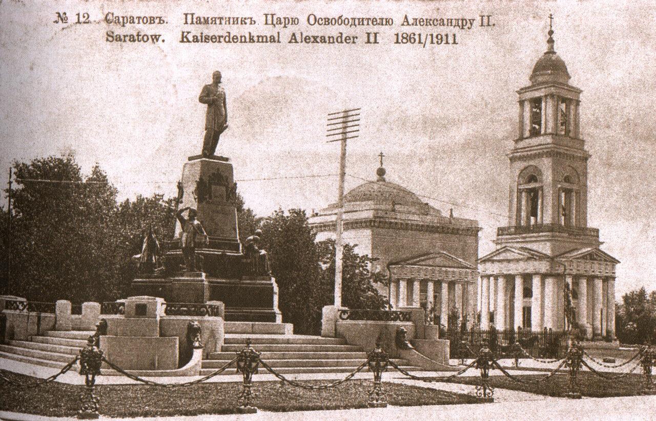 Новособорная площадь
