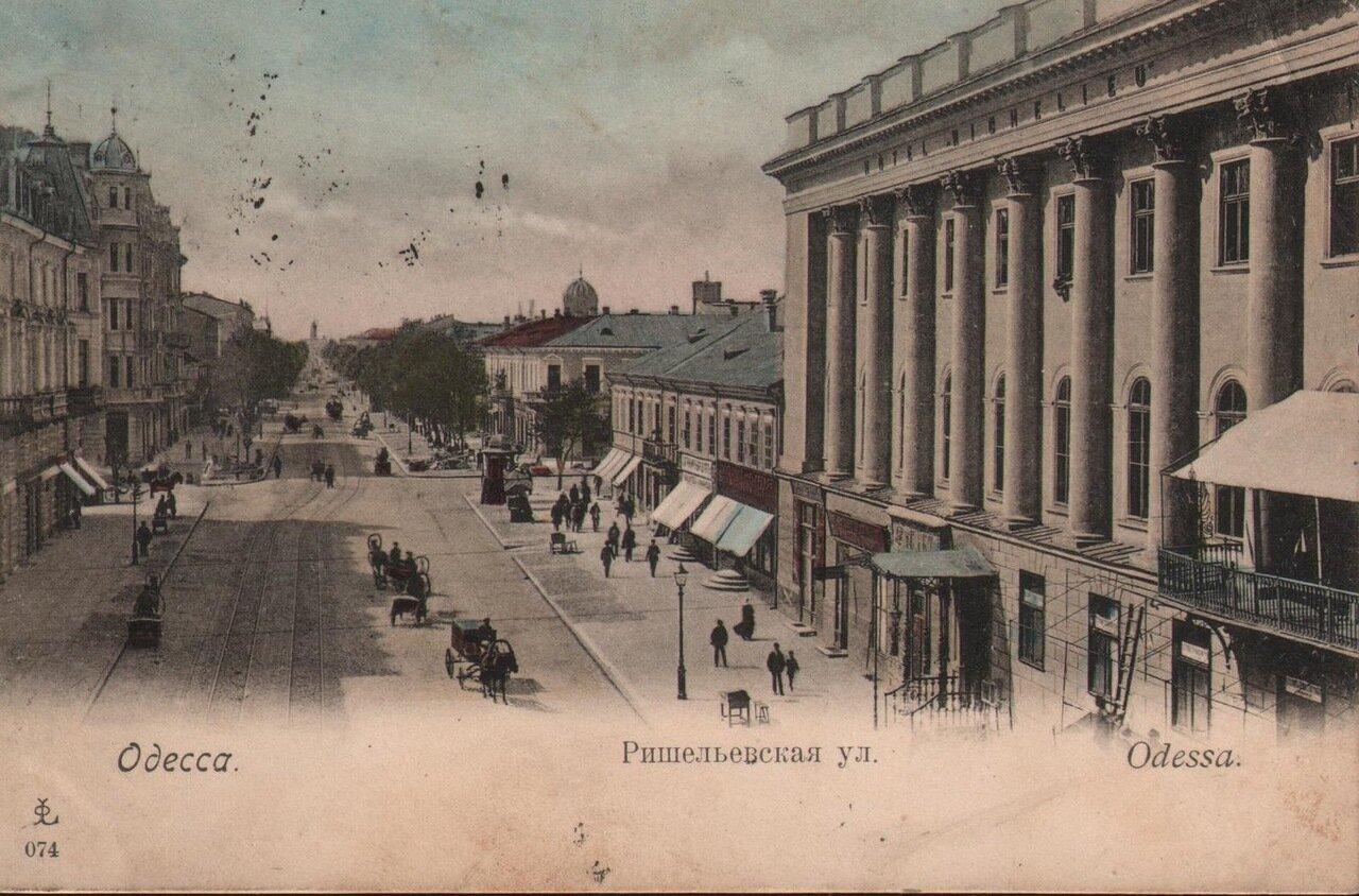 Ришельевская улица
