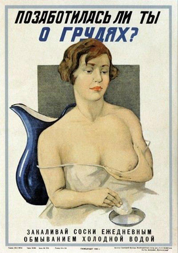 Эротические плакаты ссср 19 фотография
