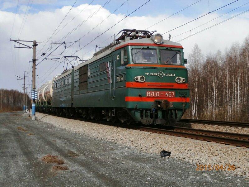 Электровоз ВЛ10-457 на перегоне УАЗ - Пост 19 км