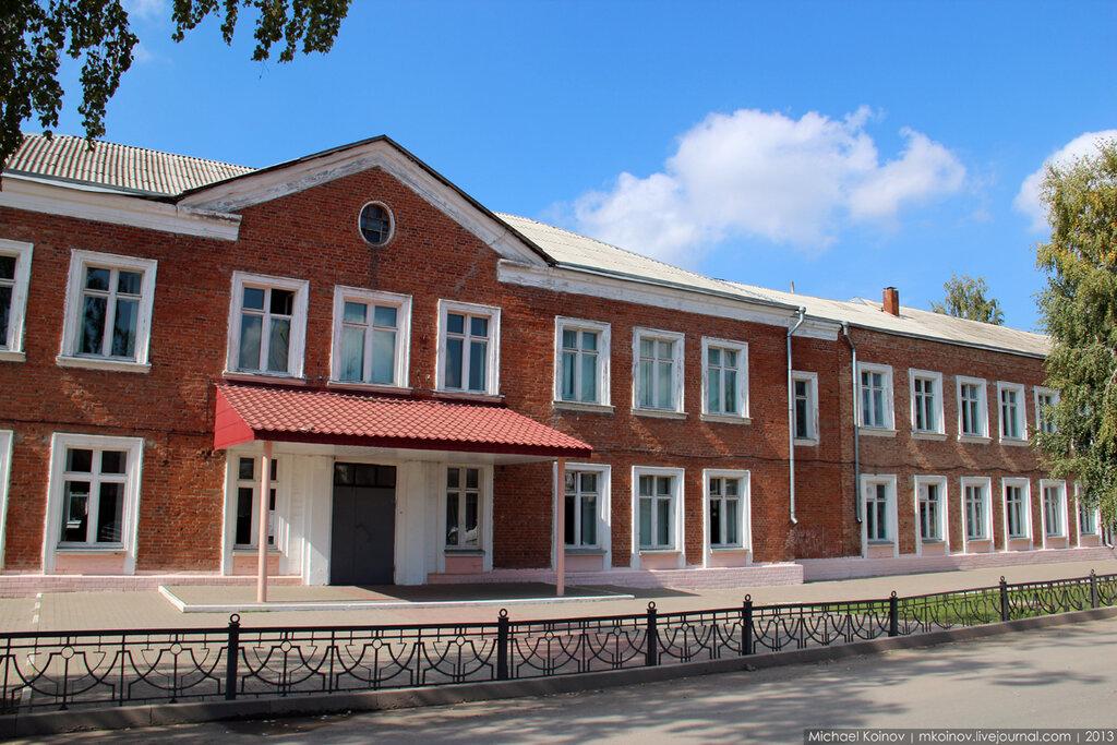 Школа №11. Старый корпус. Крейда, Белгород