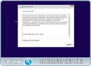 Windows 8.1 RTM ENTERPRISE 9.3.9600 32 bit