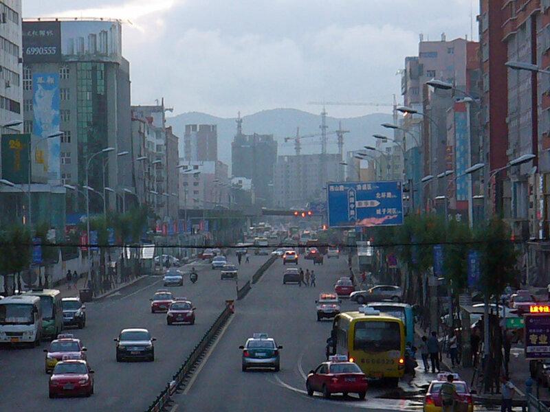 Город Дзиси - Китай