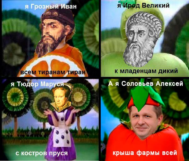 Украинцев лечат лекарствами для животных, - нардеп - Цензор.НЕТ 183