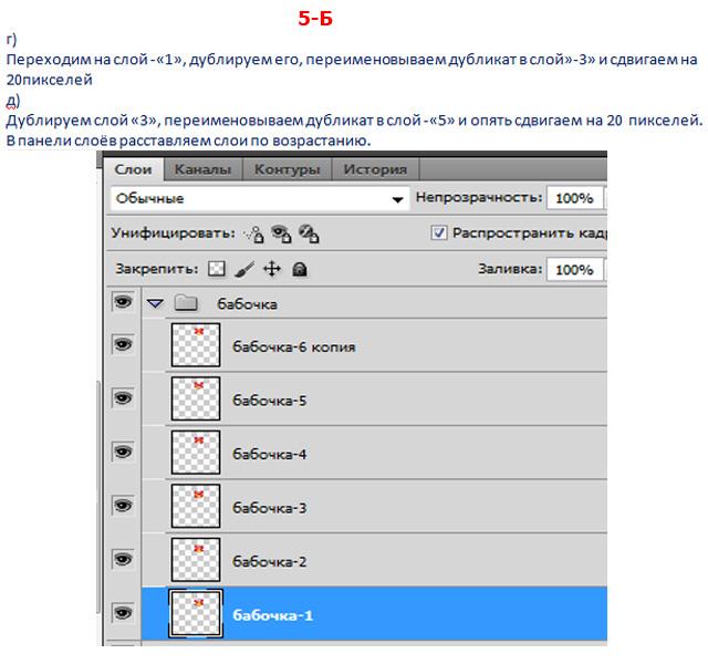 https://img-fotki.yandex.ru/get/9356/231007242.1a/0_114a6f_778def7e_orig
