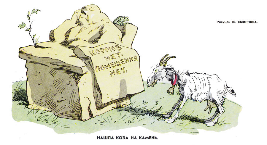 Картинки по запросу Карикатура бюрократ