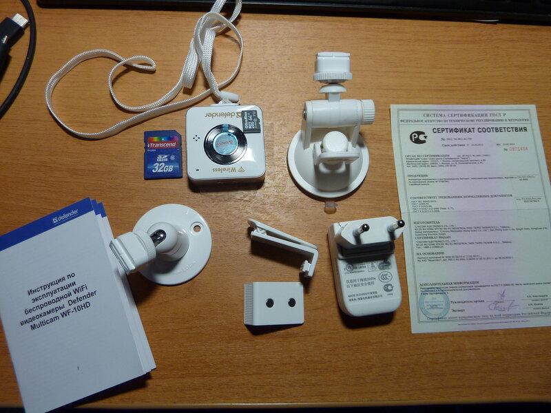 Parashoot Smart Camera инструкция - фото 4