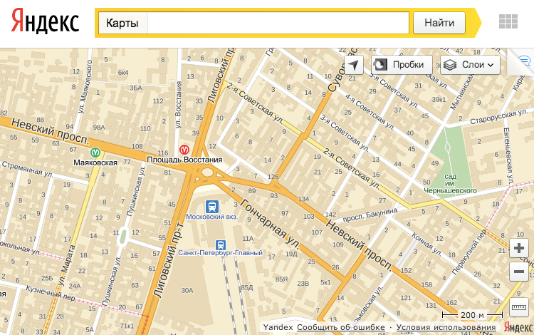 Яндекс Карти Скачать - фото 5