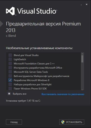 http://img-fotki.yandex.ru/get/9356/61079817.0/0_b46d4_9acba694_L.jpg