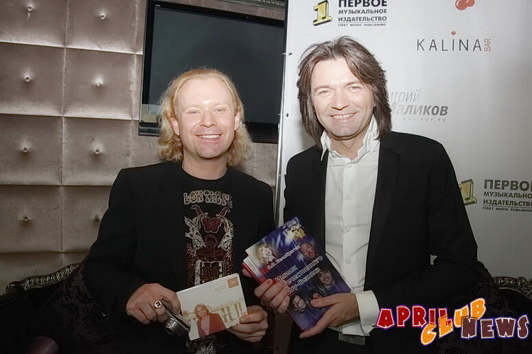 Виталий Белобрагин, Дмитрий Маликов
