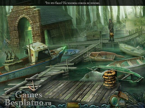 Террор в городке 2: Крюк Пилигрима. Коллекционное издание