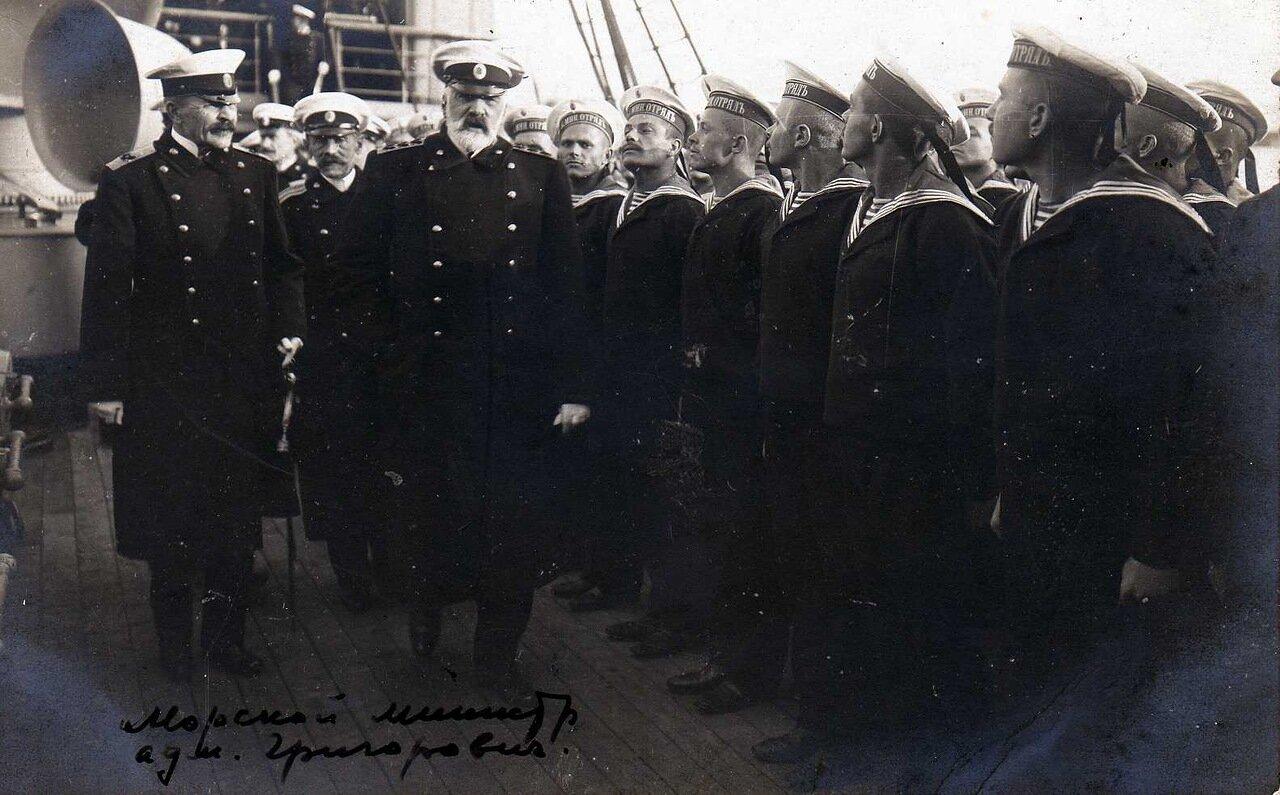 1911-17 гг. Морской министр адмирал Григорович.