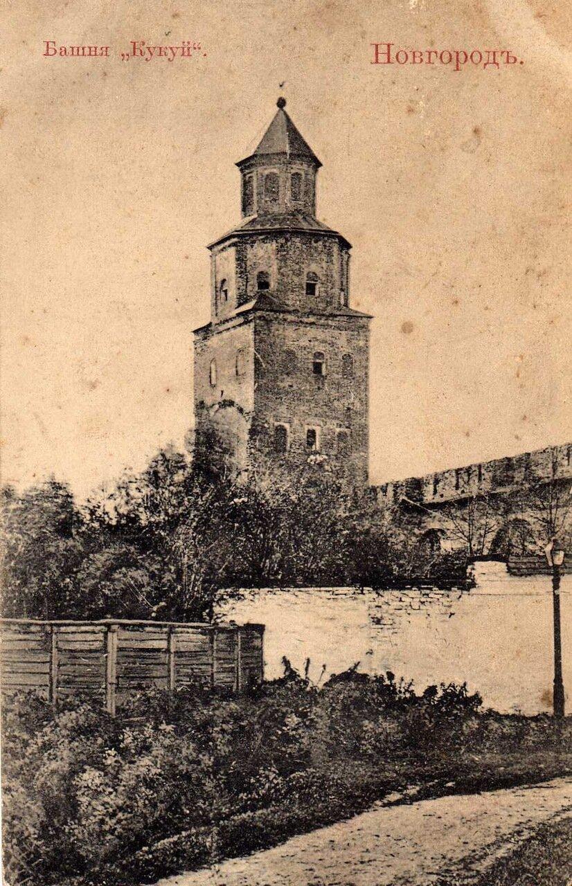 Башня «Кукуй»