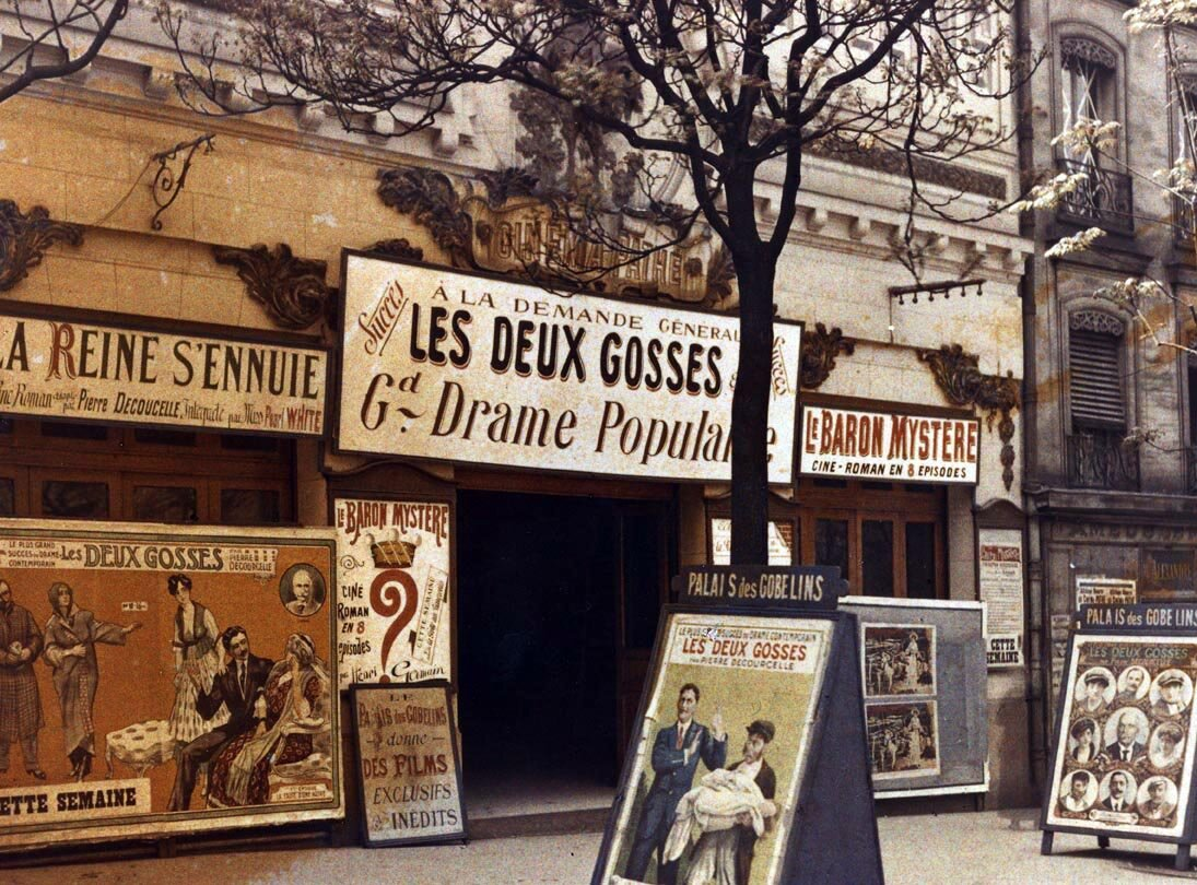 1918. Кинотеатр «Pathé Gobelins»