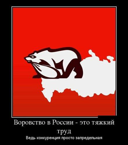 http://img-fotki.yandex.ru/get/9358/1089349.1/0_a8443_d3bd672e_L.jpg
