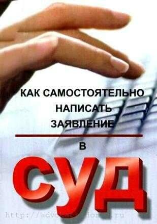 Заявление форма р14001 - e