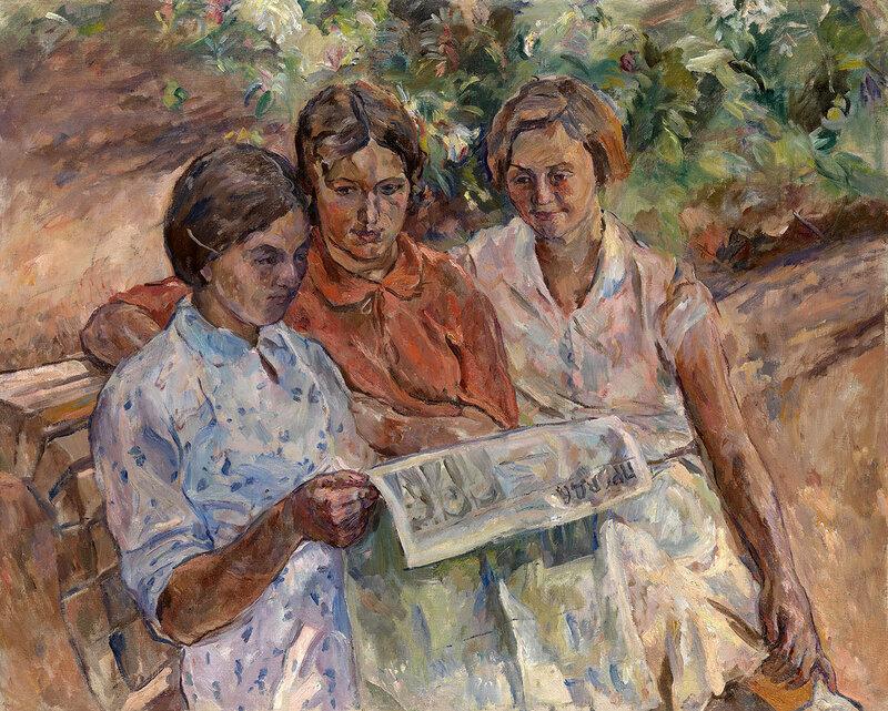 Чтение газеты Частное собрание