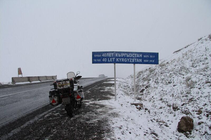 дорога на Памир... 0_ac8ad_d31a3883_XL