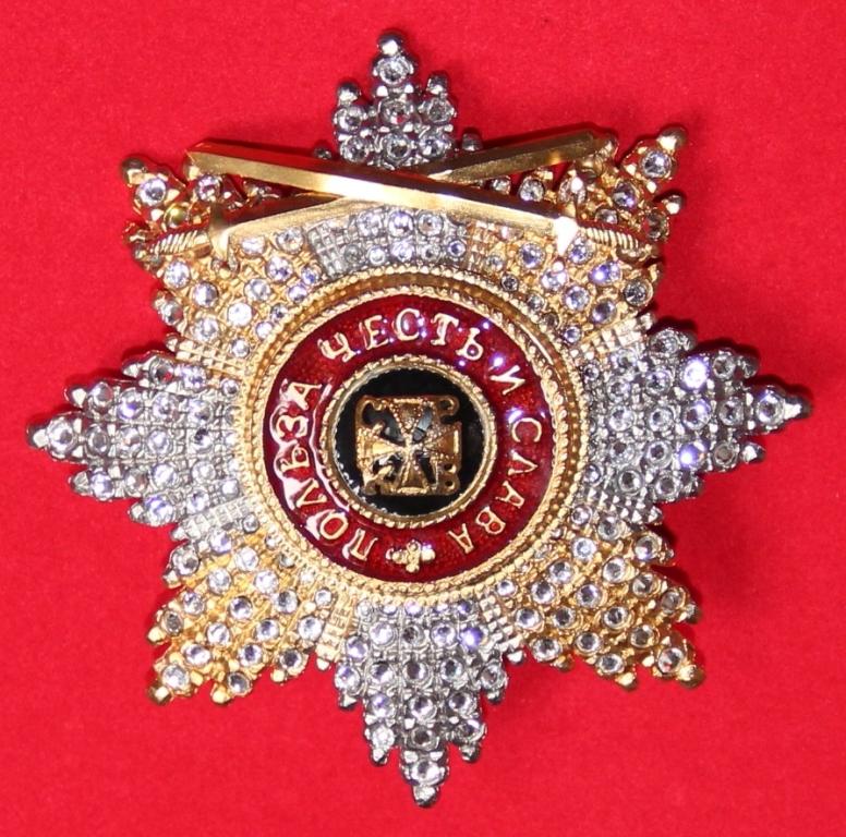 Звезда орд.Св.Владимира (с верхними мечами,с хрусталем swarovski)
