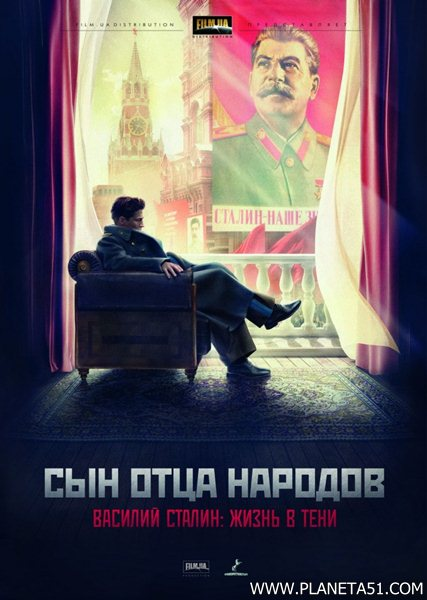 Сын отца народов (1-12 серии из 12) / 2013 / РУ / HDTVRip