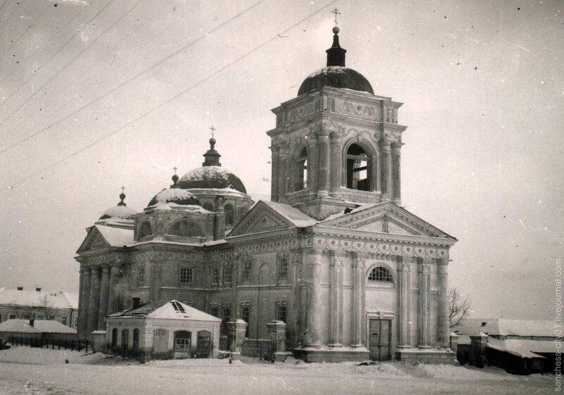 Преображенский собор, Белгород, 1942-43 г., немецкое (оккупационное) фото