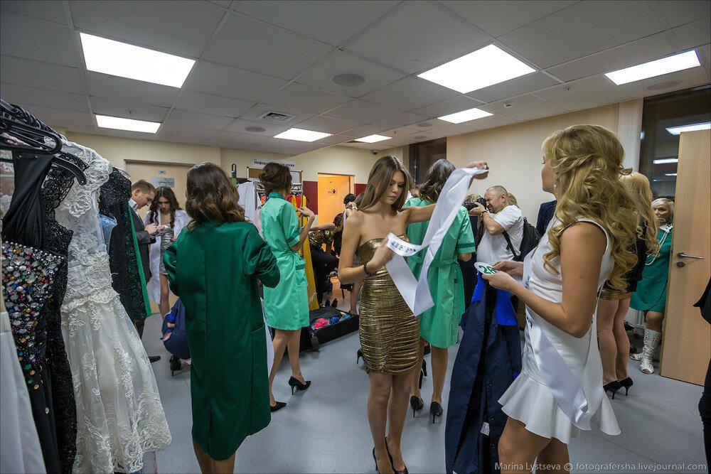 Краса России-2015