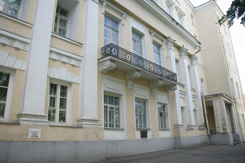 Усадьба Голицыных, Москва