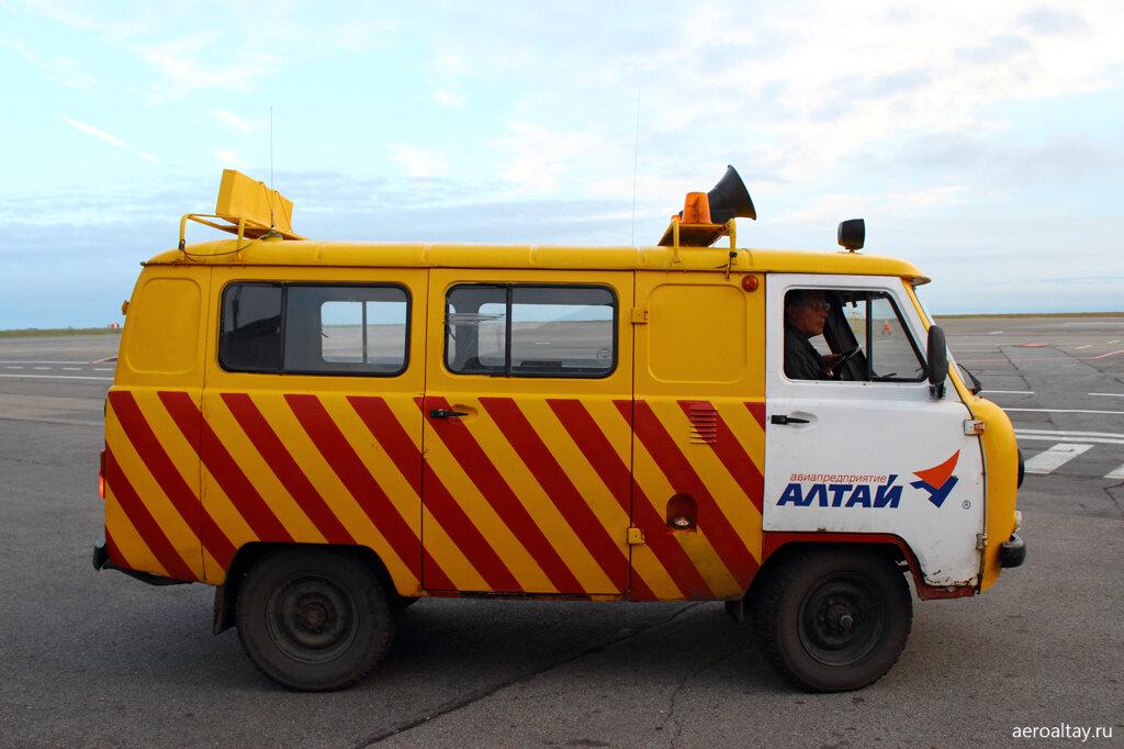 Уазик аэропорта Барнаул
