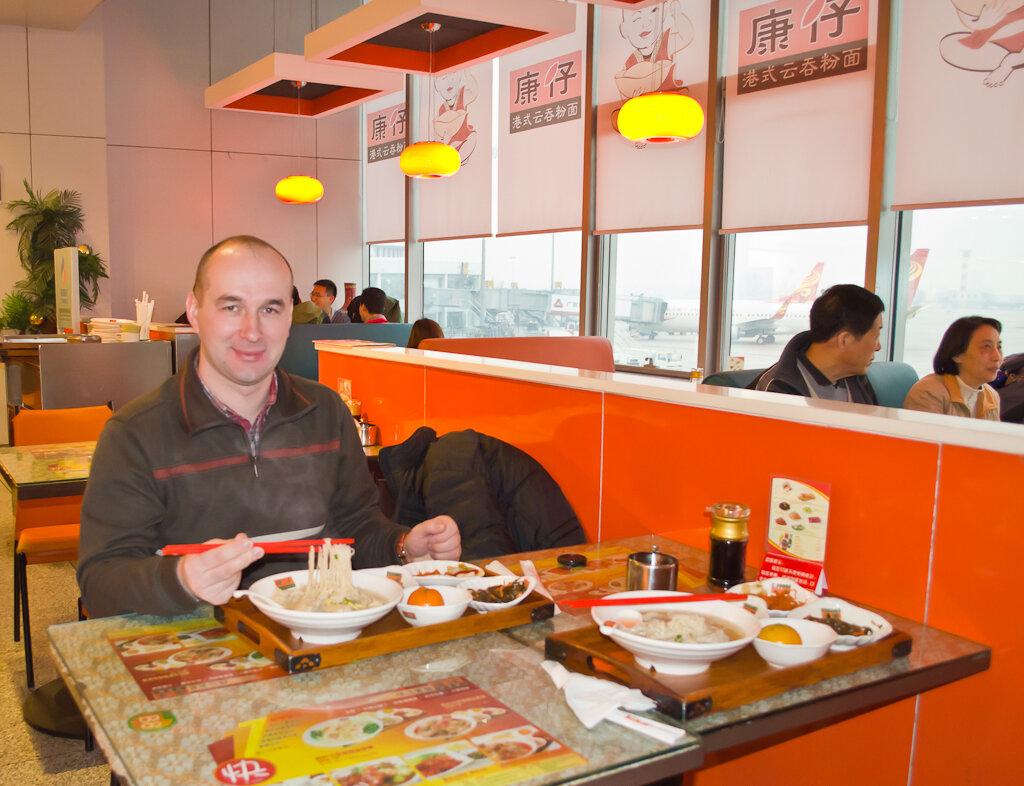 Отдых в Китае самостоятельно. Комплексный завтрак в аэропорту Пекина (пельмени, салат, мандарины и чай) обошелся в 35 юаней с человека. Как добраться в Гуйлинь? На поезде долго, лучше на самолете