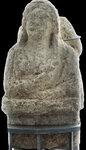 Статуя-полуфигура. IV-IIIвв. до н.э.