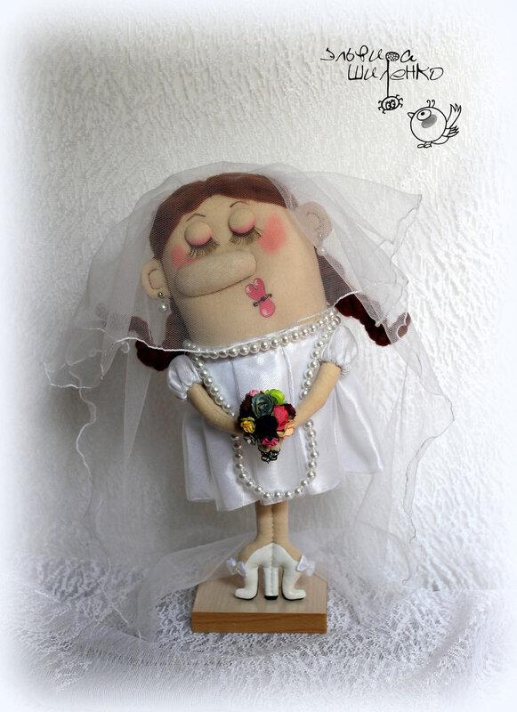 невеста кукла
