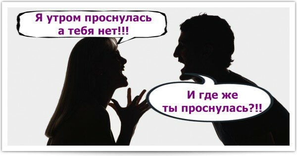 Чаще всего ревнует тот , кто чувствует за самим собой вину