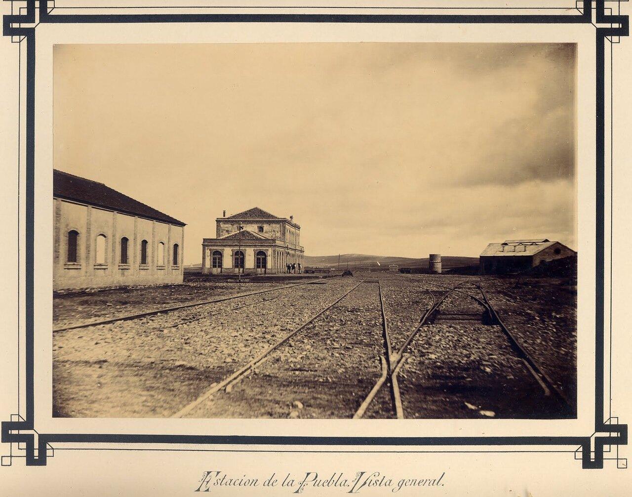 Станция Пуэбла-де-Гусман. Общий вид