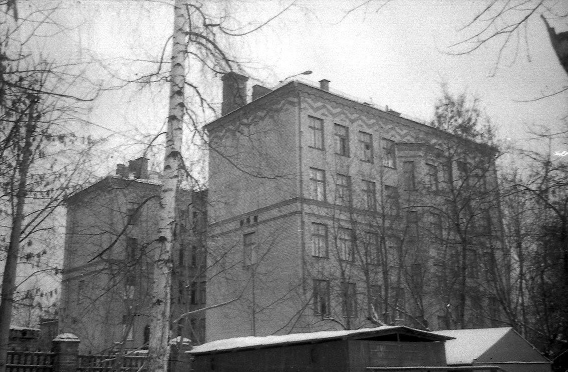 1986. Школа №6